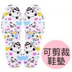 熊貓愛心可剪裁防臭泡棉鞋墊(13~23cm)